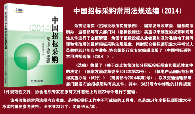 北京市西城区月坛南街59号新华大厦10层